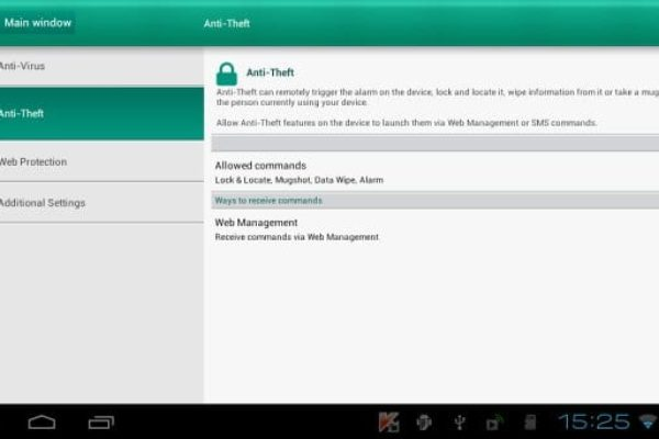 kaspersky-internet-security-for-android-04