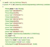 Code snippet embedded in a game for implementing telephone fraud