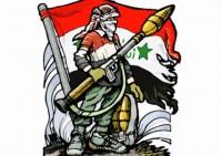Iraqi resistance logo