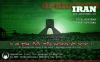 Anonymous press release on Operation Iran