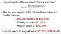 'Perlag' affiliate network fined: the income calculation