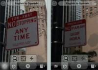 'Word Lens' app in action