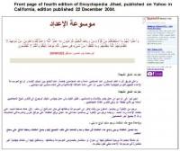 'Encyclopedia of Jihad' 4th edition published on Yahoo
