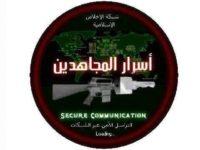 Load screen for 'Asras al-Mujahideen'