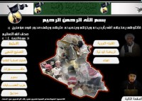 One of the recent jihadi CDs cover