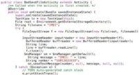 Code for IMEI retrieval transaction