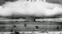 First atom bomb explosion in history