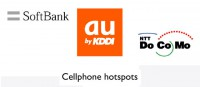 Major Japanese mobile carriers