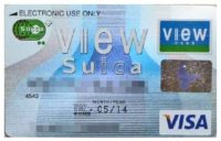 NFC-enabled Visa card