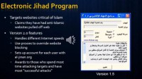 Electronic Jihad program's features