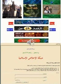Ikhlas, the formerly main Al-Qaeda site