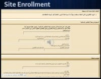 vBulletin enrollment for a forum