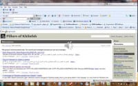 Discussions on Pillars of Khilafah site