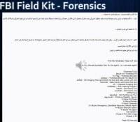 FBI Field Kit for forensics utilized by Jihadis