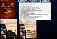 Communicating Jihad