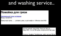 Money laundering service