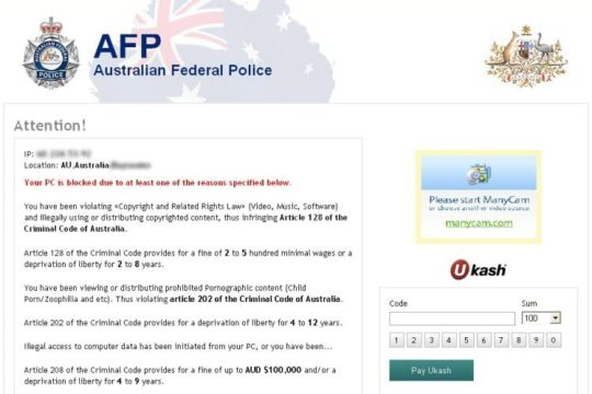 The fake Australian Federal Police lock screen
