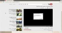 Fake YouTube phishing