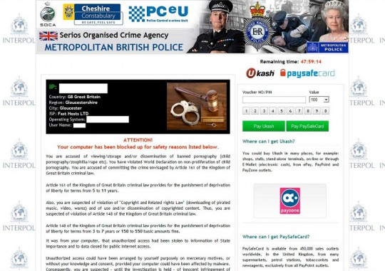 Metropolitan British Police block screen