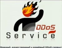 Ad for a DDoS-for-hire service