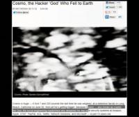 The Hacker 'God' story